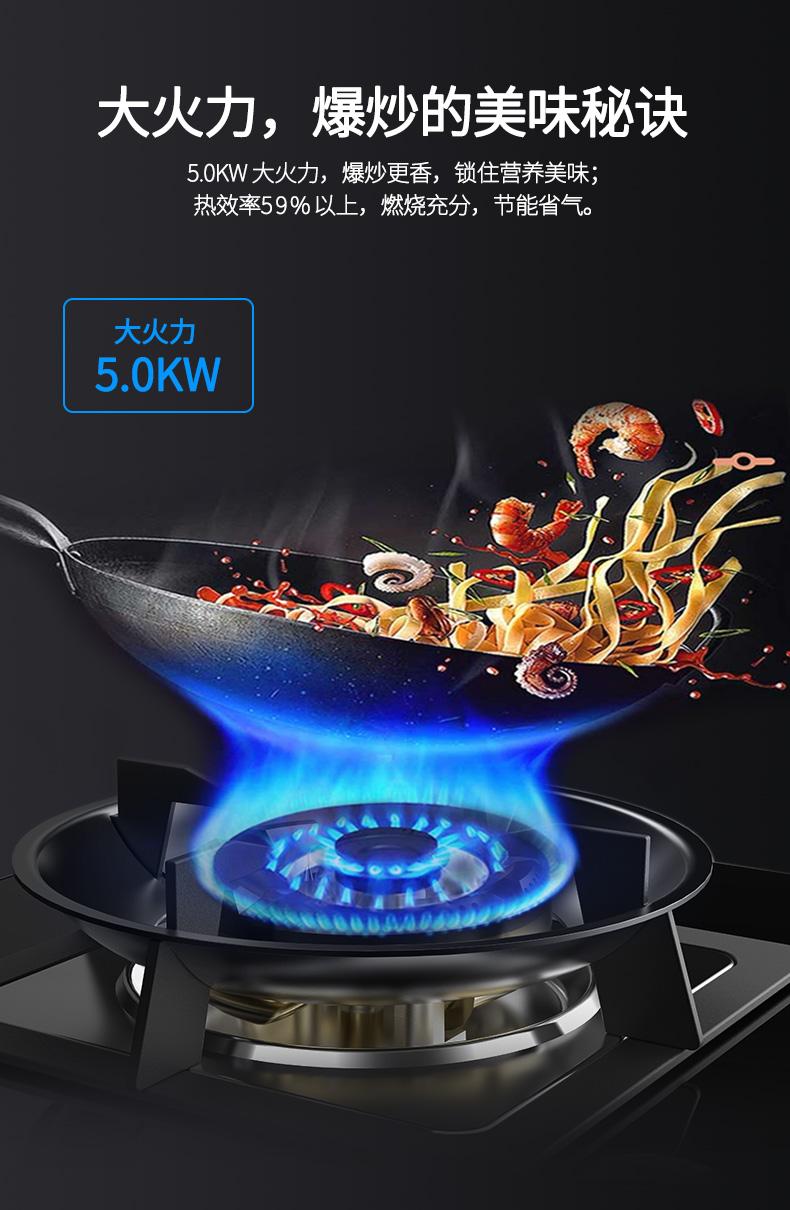 品牌垃圾处理器_SV2集成灶-MALIO玛尼欧官网|跟厨柜配套更好的厨电品牌